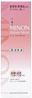 【3個セット】【ミノン Minon】アミノモイスト モイストチャージ ミルク [保湿乳液] 100g×3個セット [並行輸入品]