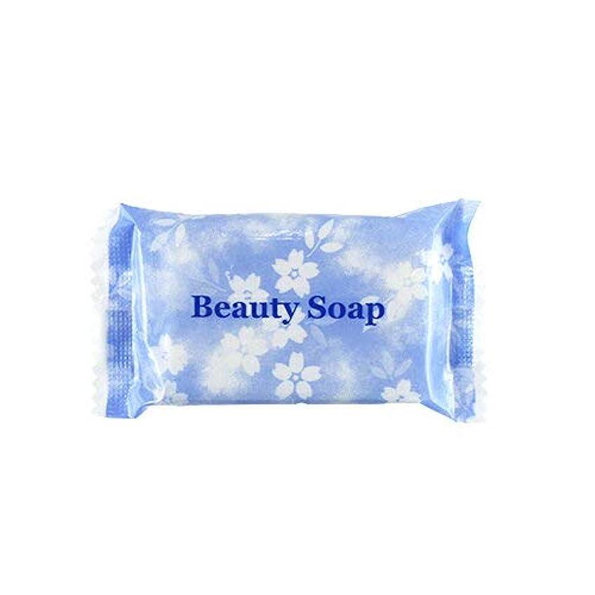 ランドマークバンジョー指令業務用 クロバーコーポレーション ビューティーソープ(Beauty Soap) 15g×20個セット | ホテルアメニティ 個包装