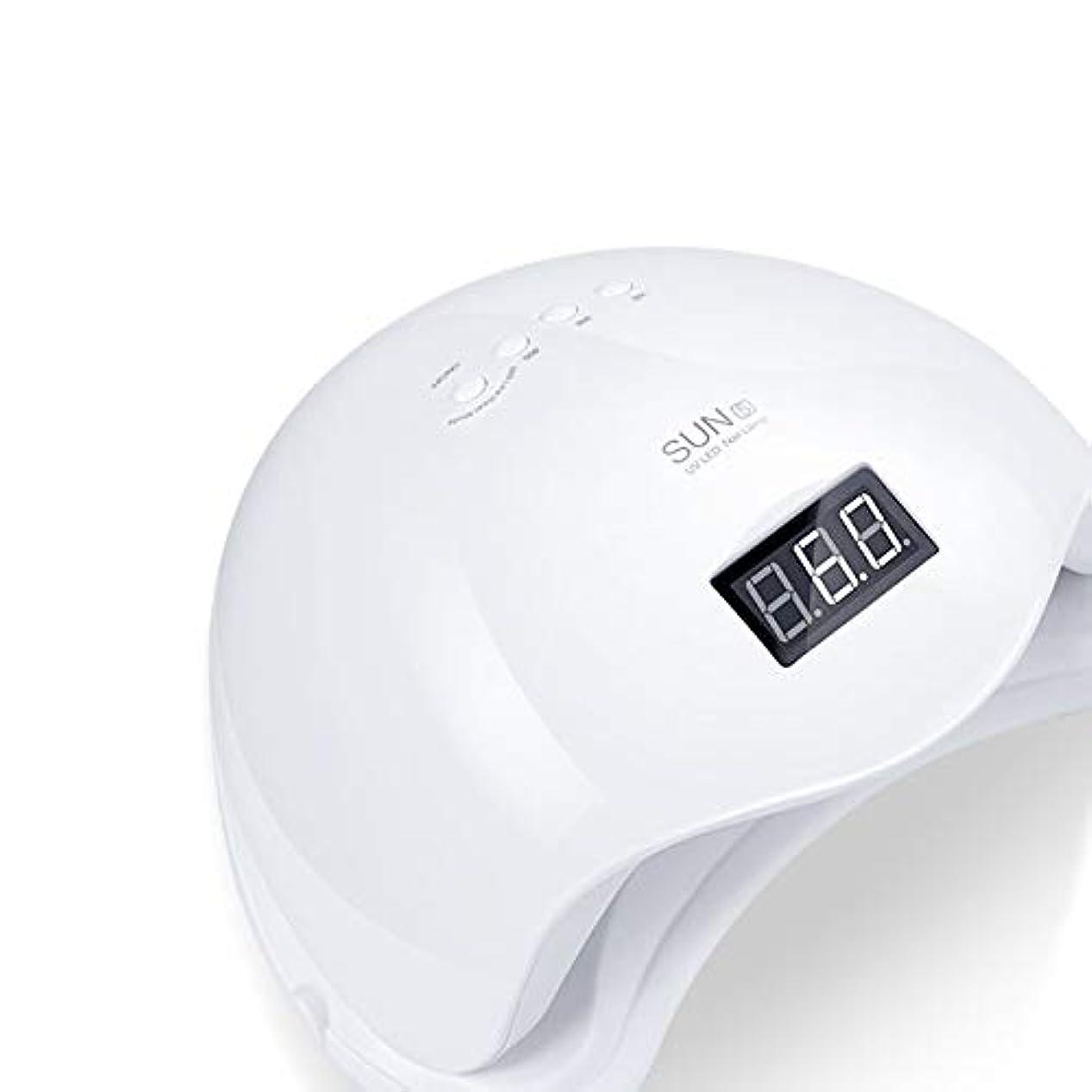 過度のボーカル入口LEDネイルライト、24個のLEDビーズが付いている48Wマニキュアドライヤーライトの治癒光 - 安い、ディスカウント価格センサーUVジェルネイルポリッシュ用4タイマー(10/30/60/99秒)