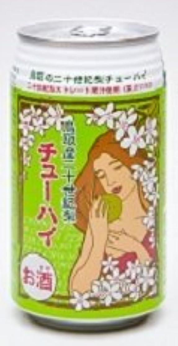 混乱した韓国語バッテリー鳥取産二十世紀梨チューハイ 缶 350ml/24本snb