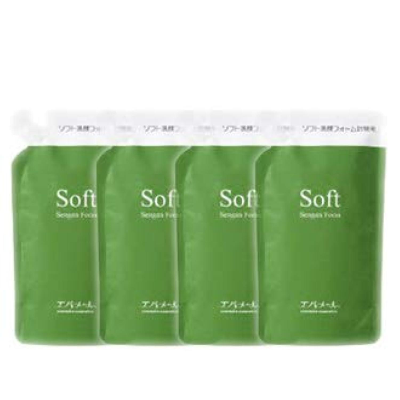 エバメール ソフト洗顔フォーム 200mL 詰替え用 4個セット