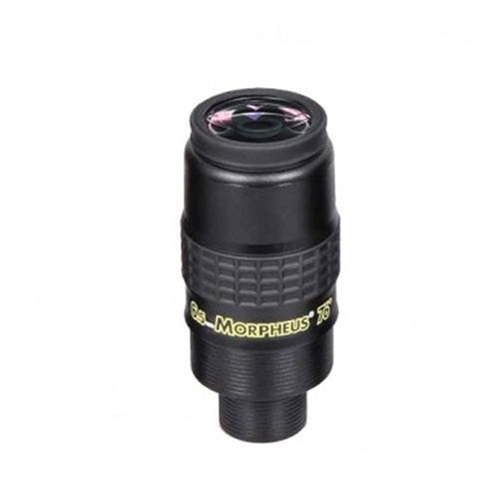 """Baader Planetarium 1.25"""" and 2"""" 6.5mm Morpheus Wide-Field Eyepiece for Astronomy Telescopes # 2954206"""