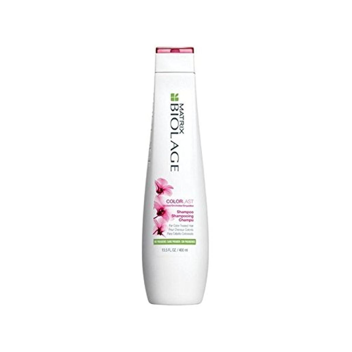 半径主にオリエンテーション行列のバイオレイジシャンプー400ミリリットル x4 - Matrix Biolage Colorlast Shampoo 400ml (Pack of 4) [並行輸入品]