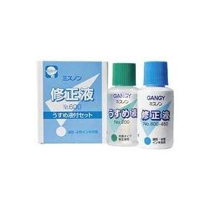 ( お徳用 10セット ) カズキ 修正液ミスノン NO.600 うすめ液付
