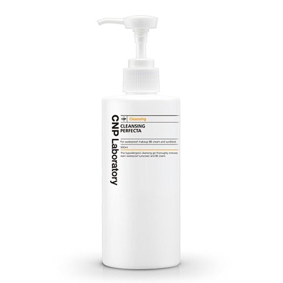 おとこカウンターパートベッドCNP Laboratory クレンジングパーフェクタ/Cleansing Perfecta 300ml [並行輸入品]