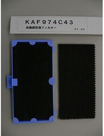 ダイキン エアコン用光触媒空清フィルター(枠付)DAIKIN KAF-974C43