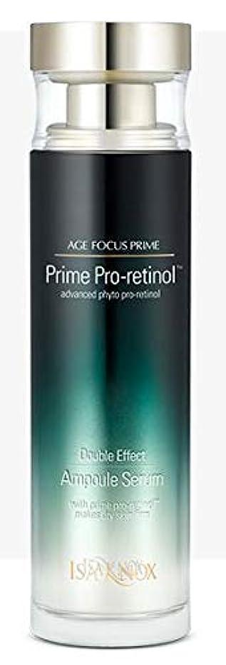 保安サンダルシルエット[イザノックス] ISA KNOX [エイジフォーカス プライム ダブル エフェクト セラム 50ml] AGE FOCUS Prime Double Effect Ampoule Serum 50ml [海外直送品]