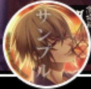 薄桜鬼 真改 月影ノ抄 アニメイト特典 缶バッジ 風間千 はくおうき Nintendo Switch animate