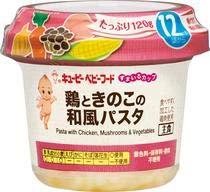 QP キユーピー 離乳食 すまいるカップ 鶏ときのこの和風パスタ 120g 24個 (12個×2箱) ZHT