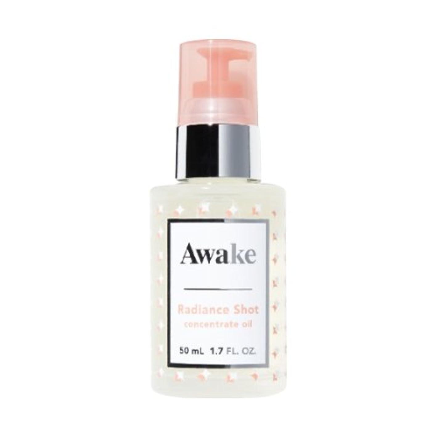 ドラフト終わらせる看板アウェイク(AWAKE) Awake(アウェイク) ラディアンスショット コンセントレイトオイル 〈美容オイル〉 (50mL)