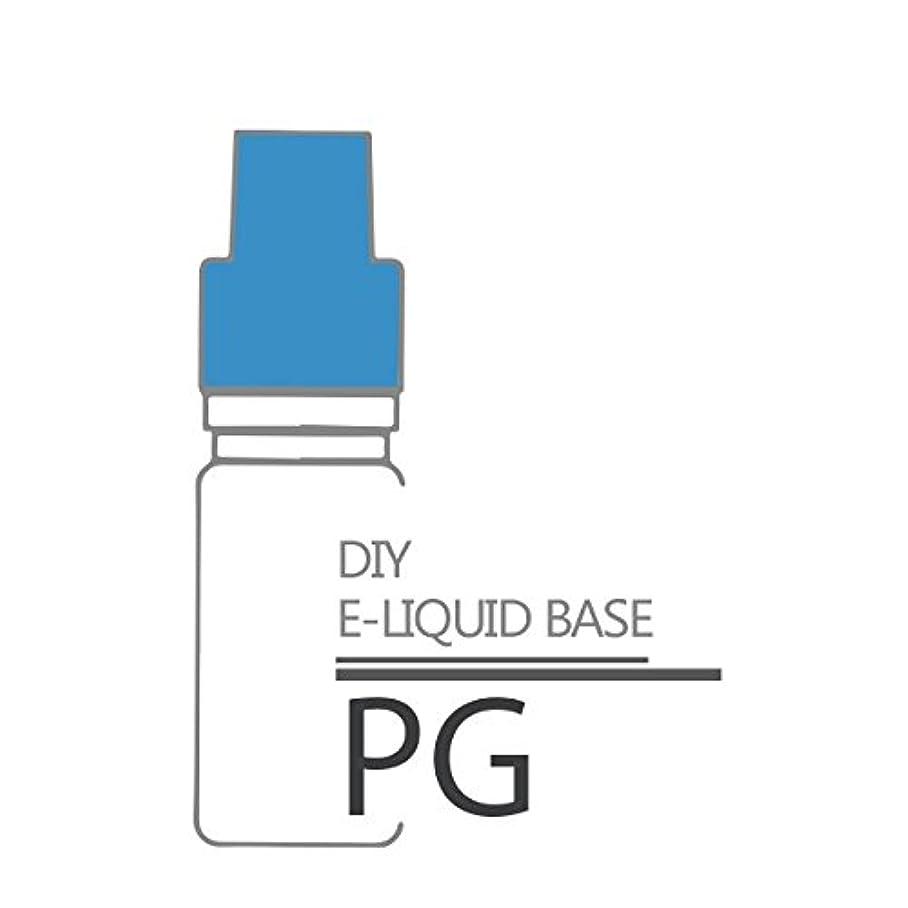 多様性付録目立つHILIQ DIY 電子タバコリキッド PGベース液 (250ML)