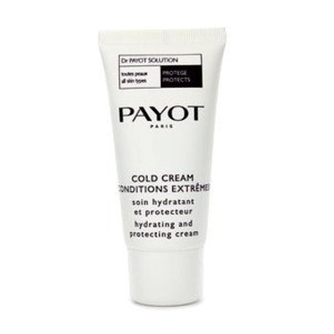 企業降伏応答Payot Dr パイヨ ソリュージョン コールド クリーム コンディション エクストリーム 50ml [並行輸入品]