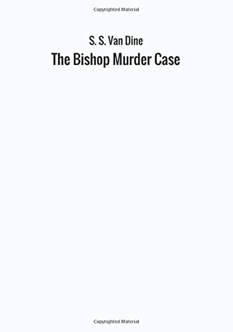 悪の韻雨The Bishop Murder Case