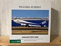 ANA 747-400 JA8961 THANKS JUMBO SCALE1 200 B747-400
