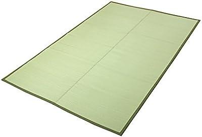 洗えるPPカーペット 『五木』 江戸間6畳 261×352cm