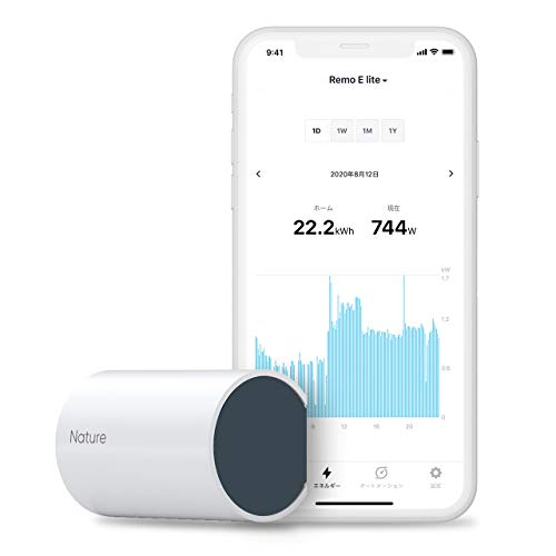 Smart Energy Hub Nature Remo E lite