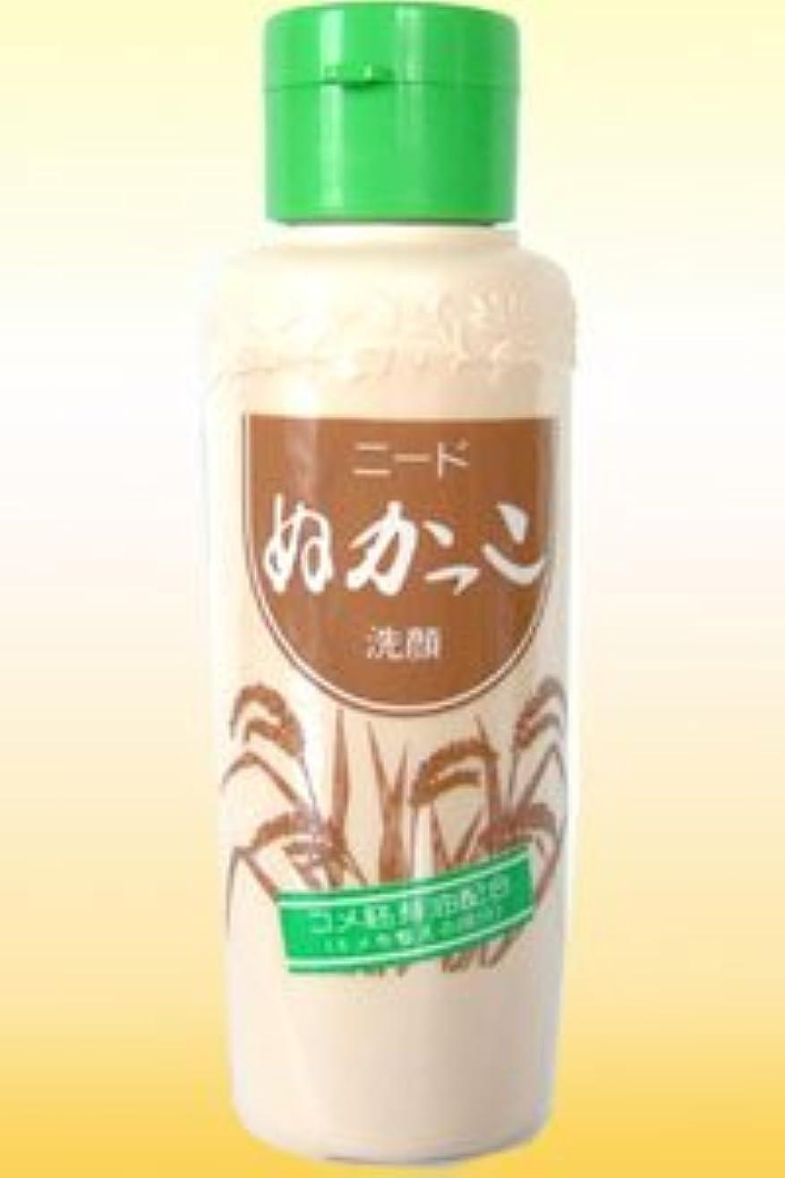 バッテリー三十化合物1985年発売以来のロングセラー商品【ニード ぬかっこ洗顔】(80g)