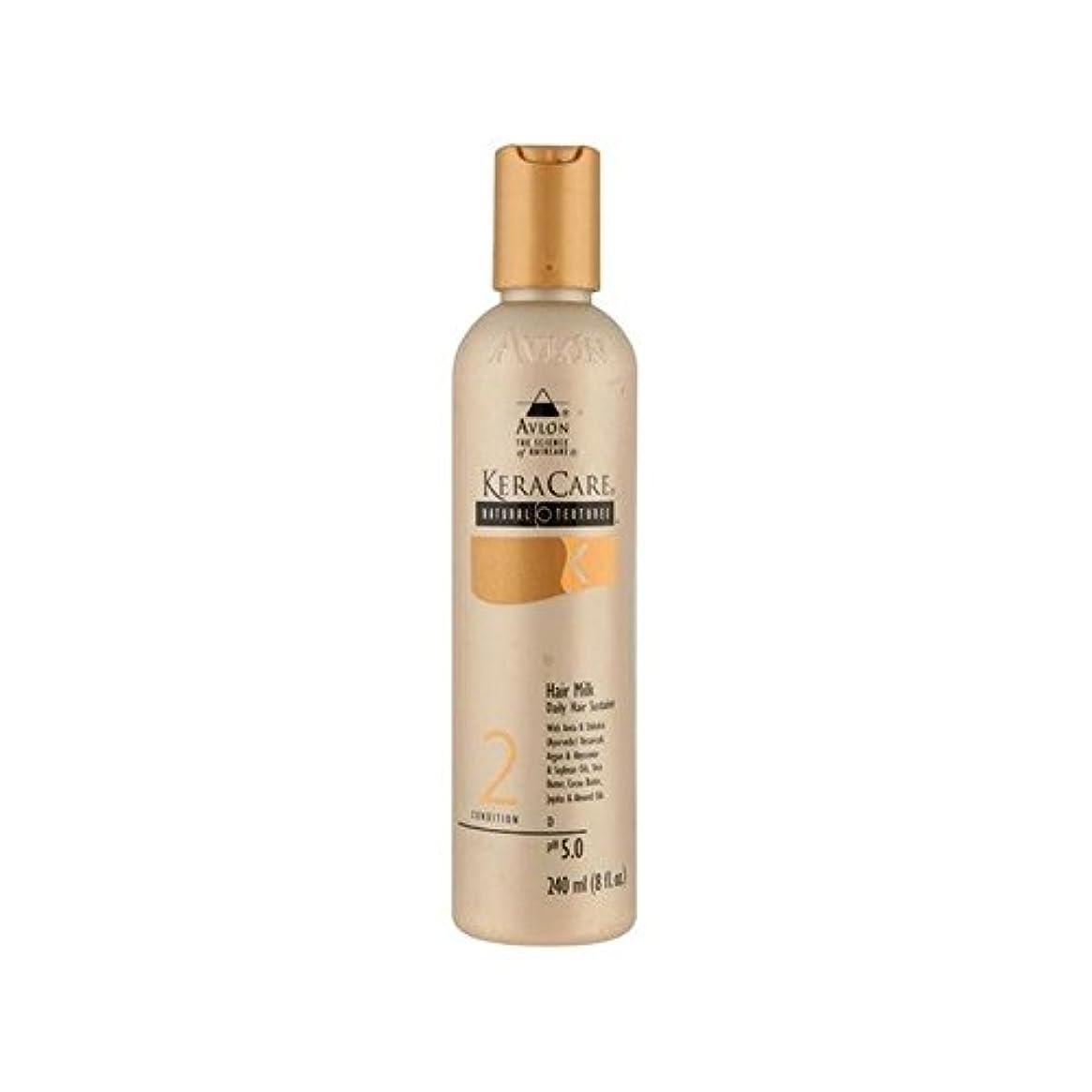 ギャロップ溶けるゴールドKeracare Natural Textures Hair Milk 240ml - 自然な質感ヘアミルク240ミリリットル [並行輸入品]