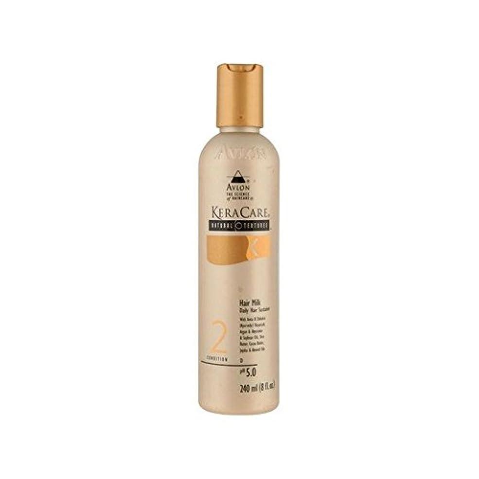 侵略文房具哀れな自然な質感ヘアミルク240ミリリットル x4 - Keracare Natural Textures Hair Milk 240ml (Pack of 4) [並行輸入品]