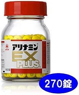 【第3類医薬品】アリナミンEXプラス 270錠 ×4