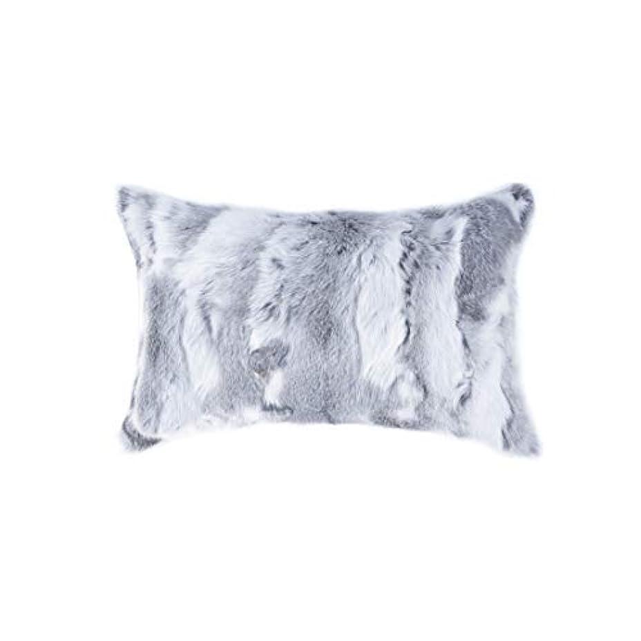 クモシャイニングレッスンNatural and Co. Rabbit Fur Pillow 12