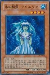 水の精霊アクエリア 【N】 DL3-100-N ≪遊戯王カード≫[Volume.3]