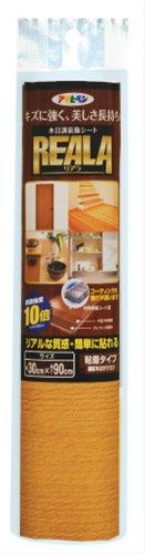 アサヒペン 木目調装飾シート REALA(リアラ) RL-13 30cm×90cm