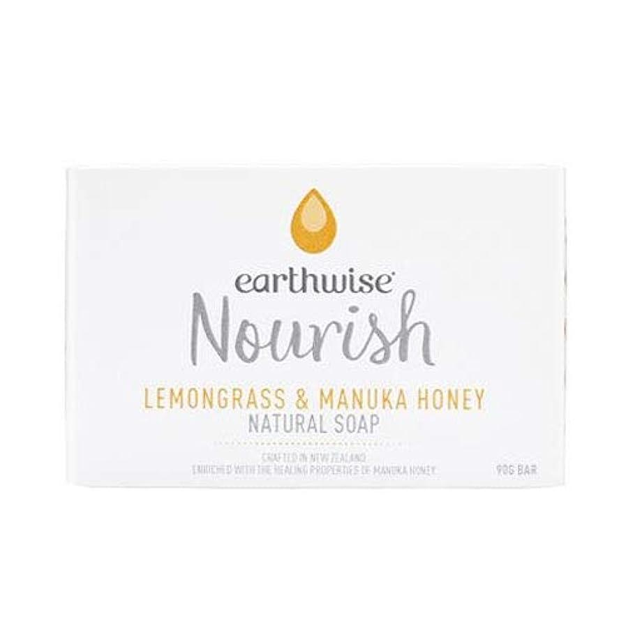 品赤わずかにearthwise アースワイズ ナチュラルソープ レモングラス&マヌカハニー 石鹸 90g