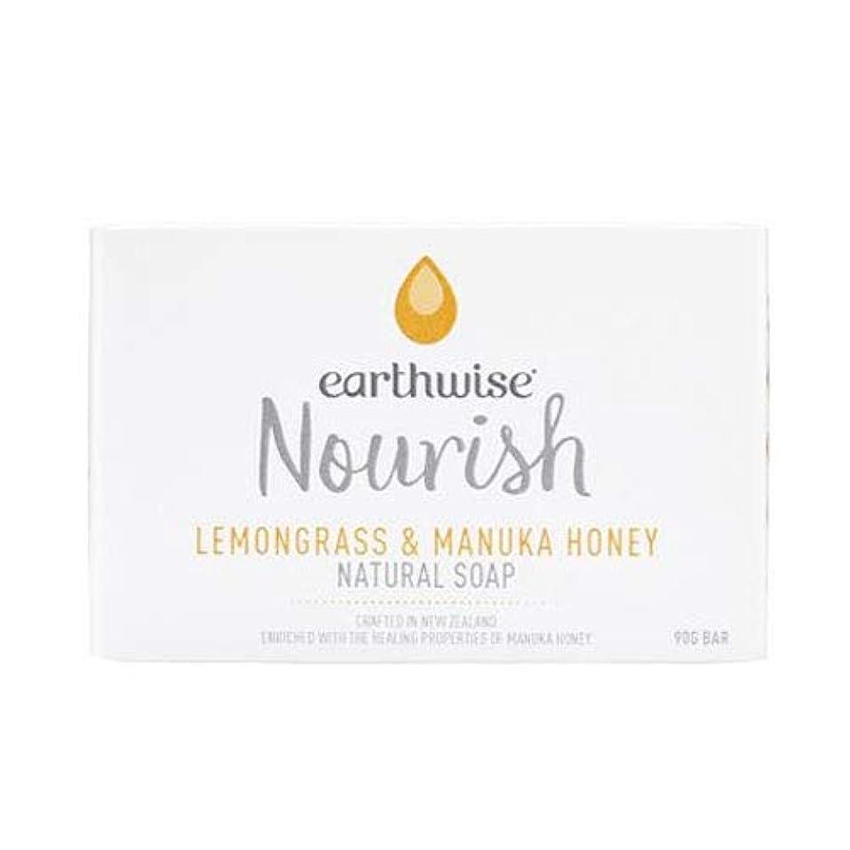 プログラム汚す柔らかいearthwise アースワイズ ナチュラルソープ 石鹸 90g (レモングラス&マヌカハニー)