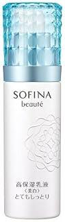 ソフィーナ ボーテ 高保湿乳液 美白 とてもしっとり 60g 【花王ソフィーナ】
