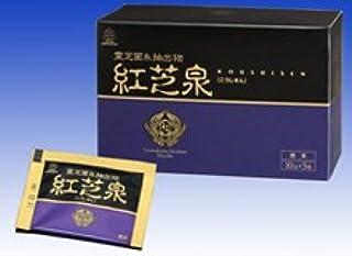 霊芝(レイシ)菌糸抽出物 紅芝泉 10包x3箱(湧永製薬)
