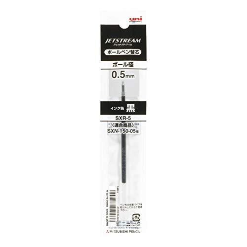 三菱鉛筆 uni 超・低摩擦ジェットストリームインク 油性ボールペン 替芯 0.5mm 黒 [1本] SXR-5