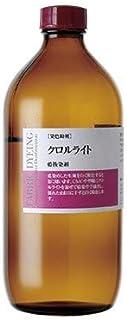 誠和 SEIWA 染色 ファブリックダイング クロルライト藍の抜染剤 500g SWA37479