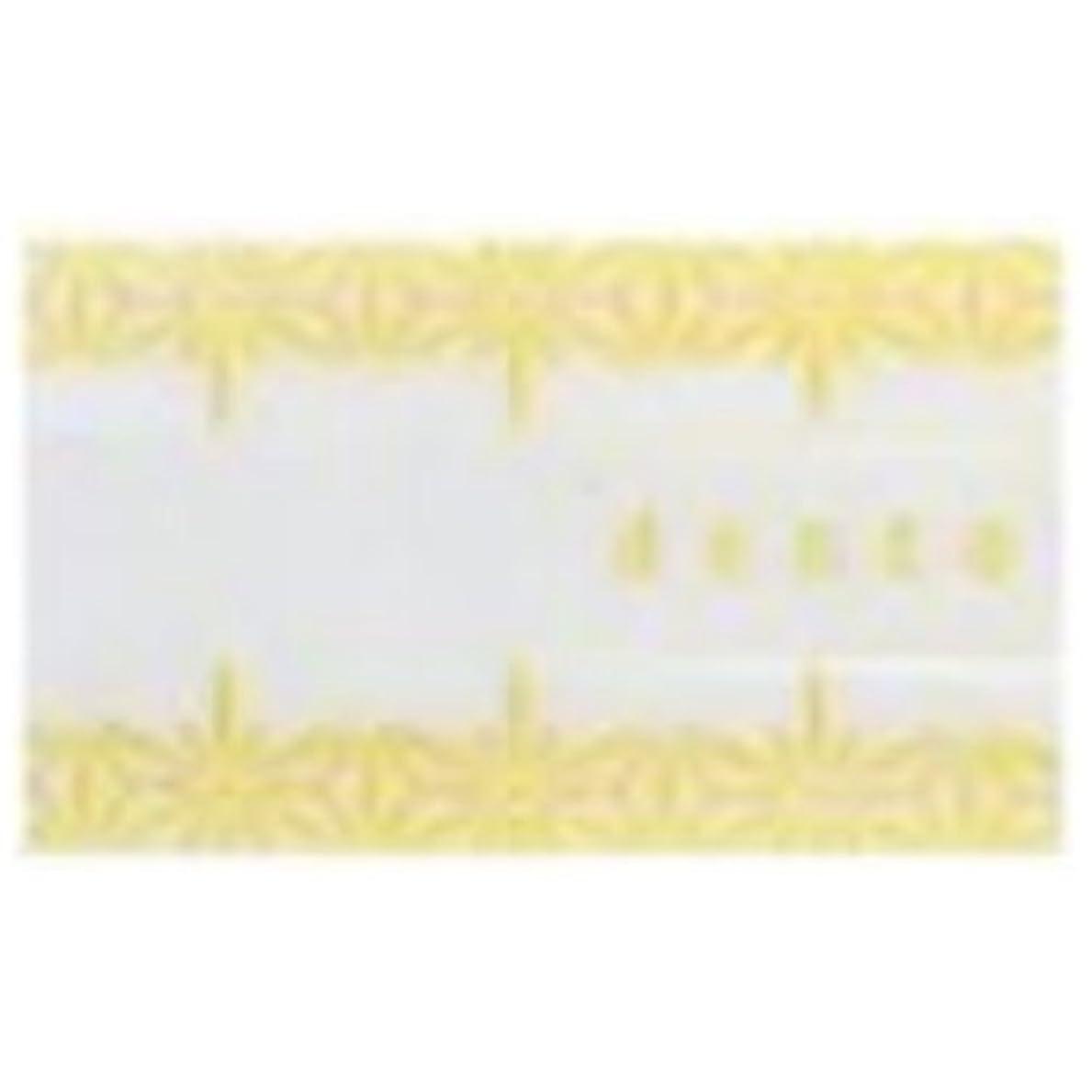 アクセルゆるくビルダー薫寿堂 紙のお香 美香 檀の香り 30枚入