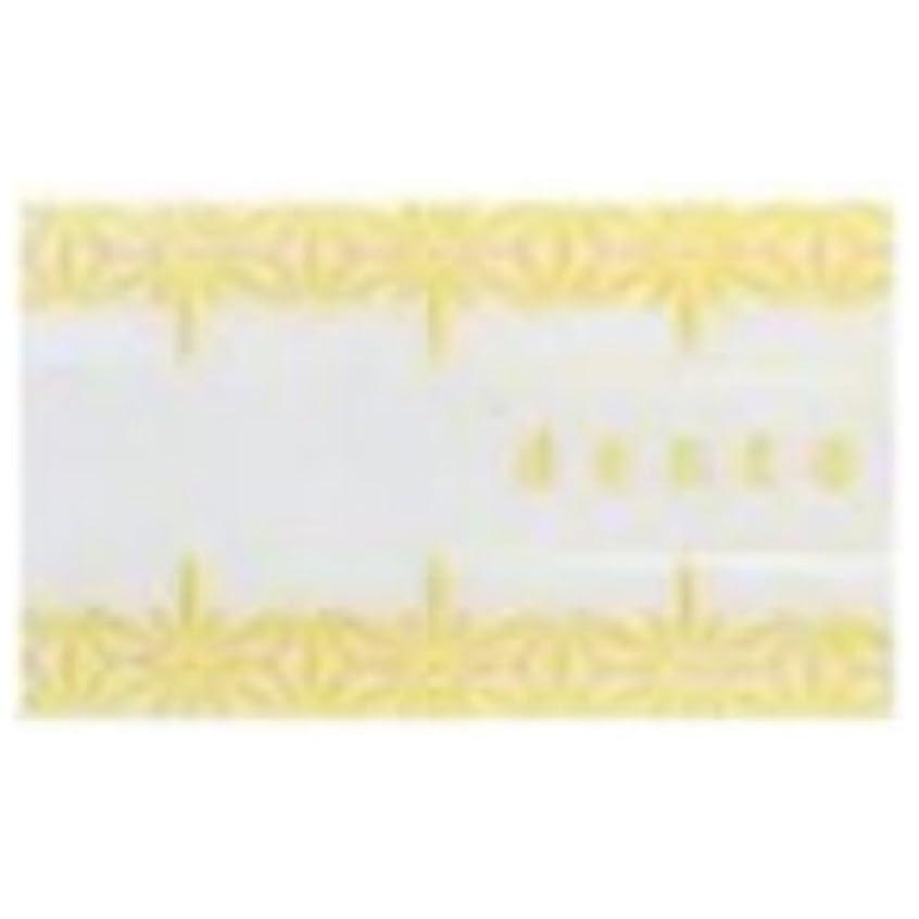 変わるスキップタフ薫寿堂 紙のお香 美香 檀の香り 30枚入