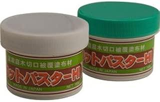 Bonsai Cut Paste/Bonsai Pruning Compound 160g×2 Set (Gray + Brown)