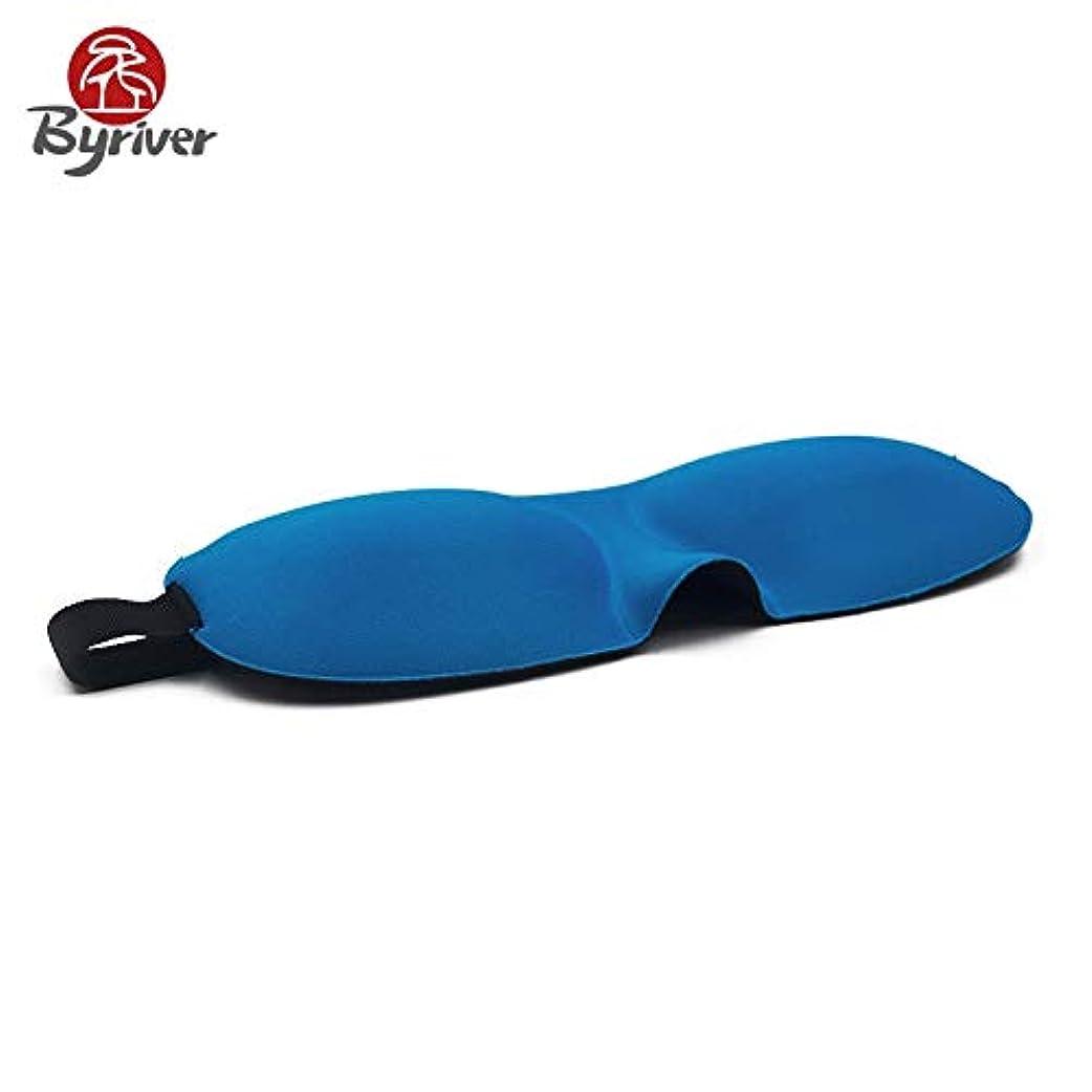 鉛筆チーム我慢するNOTE Byriver 1ピースメモリ泡3d睡眠旅行アイマスクシェードカバーコットンブロックライト昼寝睡眠アイシェードアイパッチ無料耳栓