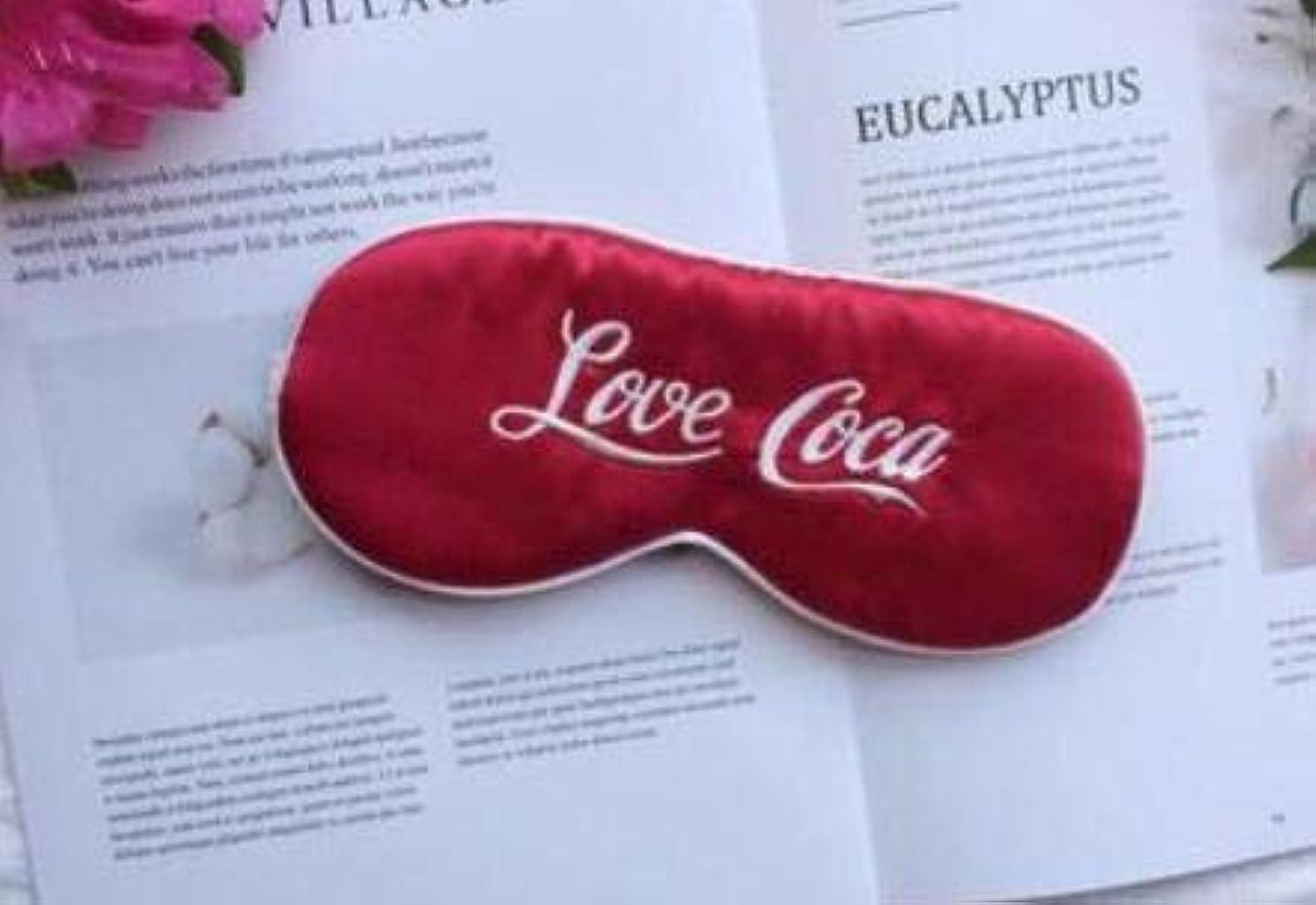 咳論争ナイロンNOTE 両面シルクアイマスク通気性睡眠ソフトで快適なシルクアイシェード収納バッグ