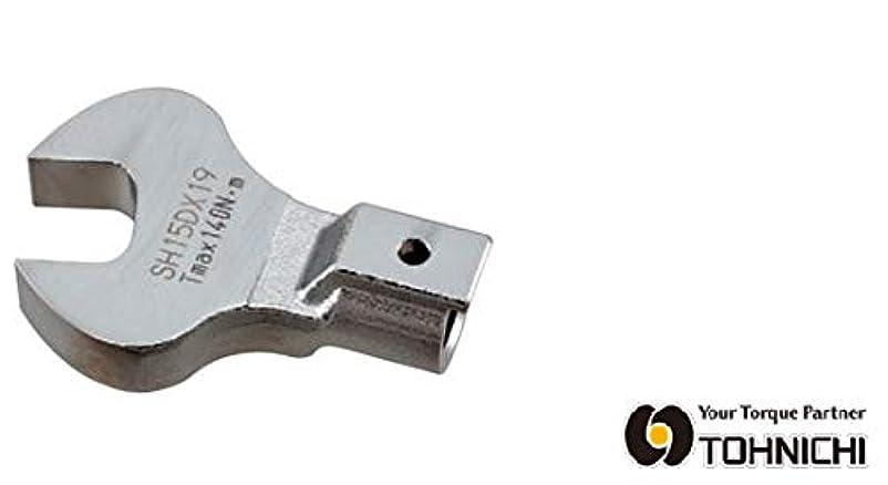 疑い太陽電話をかけるTOHNICHI(トーニチ) SH型オープンヘッド 許容トルク12.0 二面寸法10mm SH12DX10