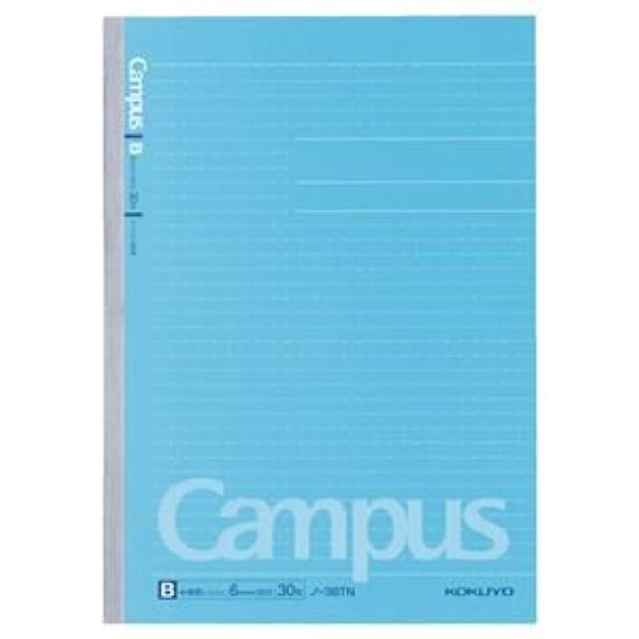 (まとめ) コクヨ キャンパスノート(ドット入り罫線) セミB5 B罫 30枚 ノ-3BTN 1冊 【×20セット】 〈簡易梱包