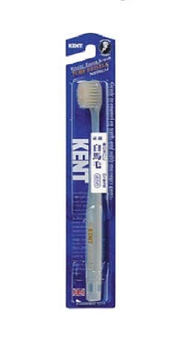 パトワいたずら履歴書KENT 白馬毛歯ブラシ ふつう コンパクトヘッド KNT-1232