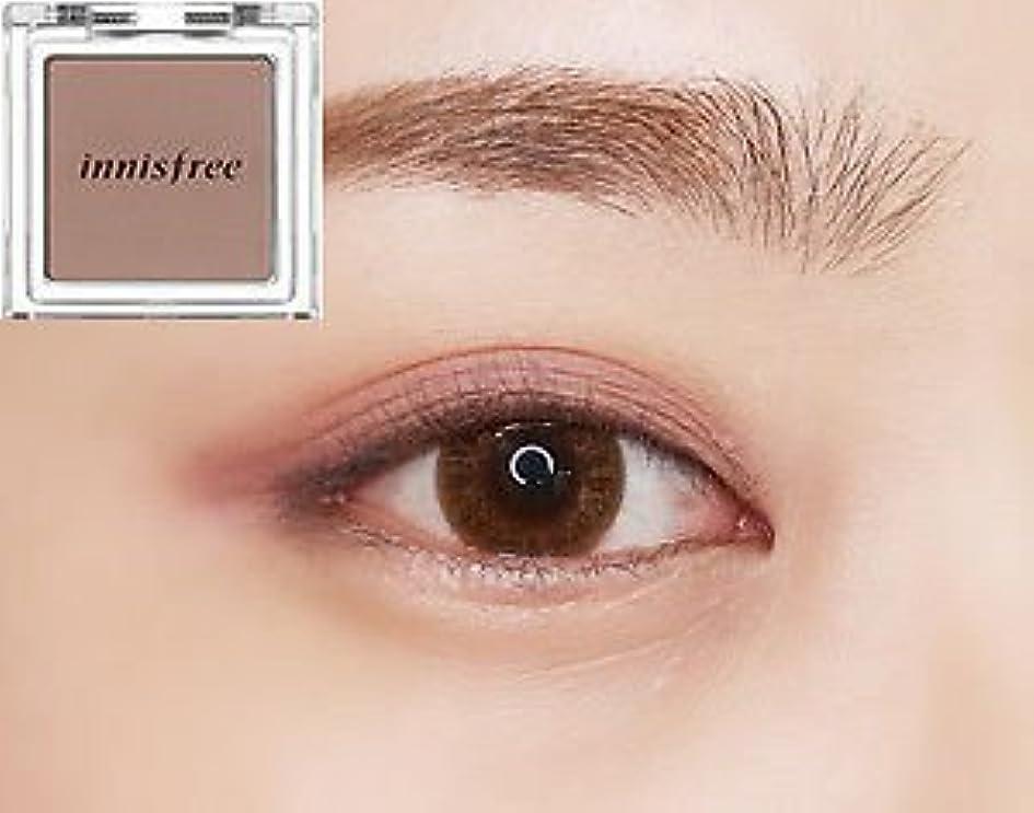 バースごちそう技術[イニスフリー] innisfree [マイ パレット マイ アイシャドウ (マット) 40カラー] MY PALETTE My Eyeshadow (Matte) 40 Shades [海外直送品] (マット #26)