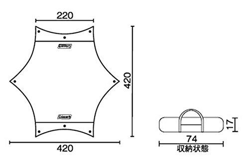コールマン(Coleman)タープXPヘキサタープSベージュ約5.9kg2000028619