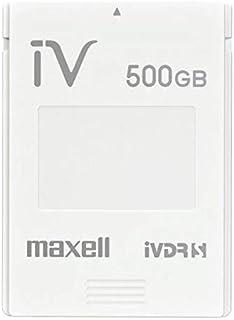 マクセル iVDR-S規格対応リムーバブル・ハードディスク 500GB簡易包装パック ホワイトmaxell カセットハードディスク「iV(アイヴィ)」 M-VDRS500G.E.WH.K2