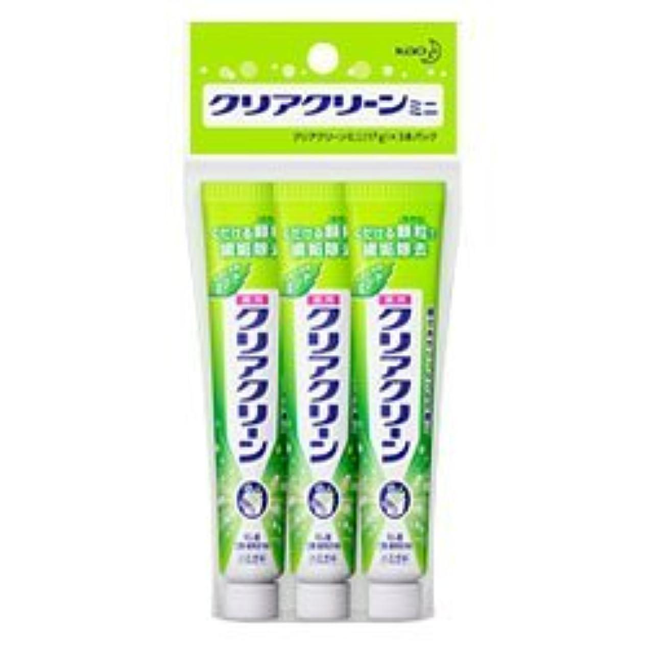 【花王】クリアクリーン ナチュラルミント ミニ 17g×3個 ×5個セット
