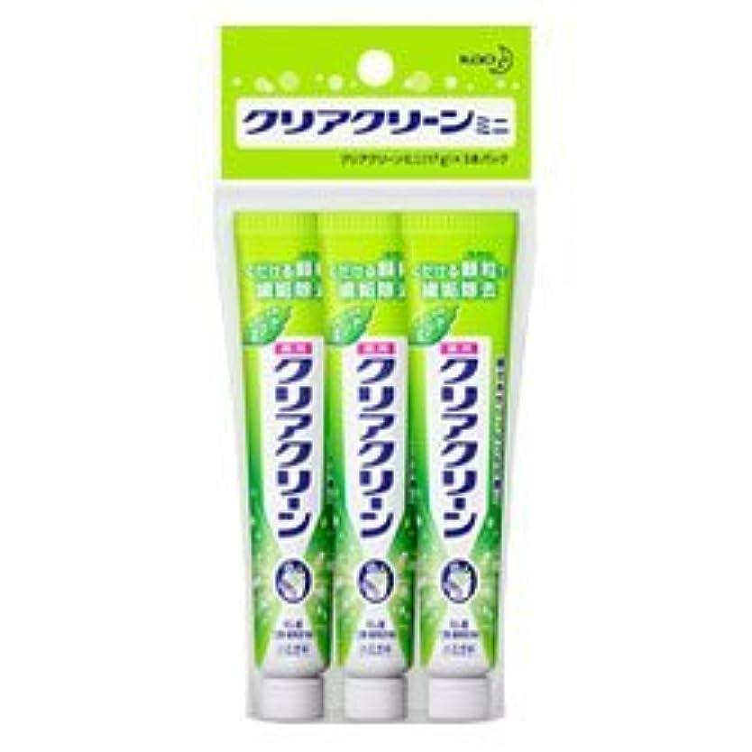 【花王】クリアクリーン ナチュラルミント ミニ 17g×3個 ×10個セット