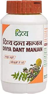 Dant Manjan Tooth Powder (100 g)