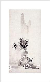 Sesshu Toyo 12x20 Art Print - Haboku Sansui