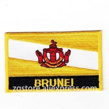 Brunei Flag Patch / International Embroidered Sew On Travel Patches Collection (Brunei Iron On w/ Words, 2