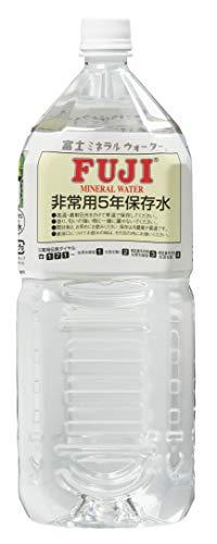 富士ミネラルウォーター 非常用5年保存水 (ペット) 2L×6本